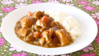 How To Make Basic Curry Rice (vermont Curry) カレーライスの作り方 - Ochikeron - Create Eat Happy