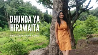 New Marathi Song | Dhunda Ya Hiravaita | Revaa | Chaitanya | Prashant | 2020