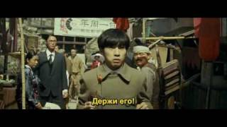 Частный детектив - Private Eye (2009) [art-sub.org].sample.avi