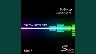 Eclipse (Club Mix)