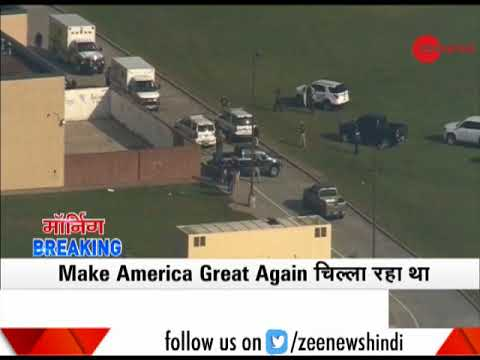 Morning Breaking:  As many as 10 people killed in gun shooting at Texas high school