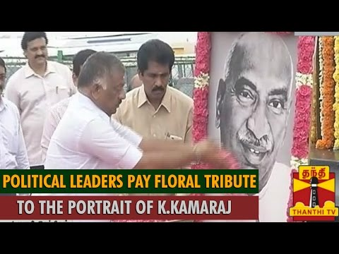 Political Leaders Pay Floral Tribute to the Portrait of K. Kamaraj on His Birthday- Thanthi TV