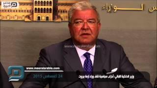 مصر العربية | وزير الداخلية اللبناني: أحزاب سياسية تقف وراء ازمة بيروت