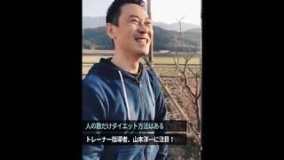 福岡を中心に、全国で「ダイエットは十人十色」かのごとく、一人一人の...