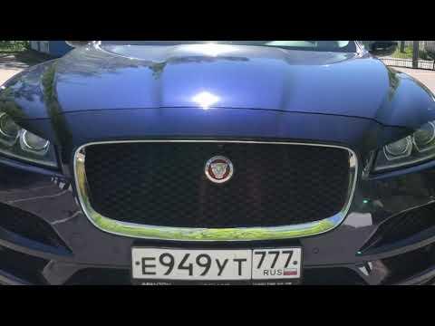 Добавляем няшек к новому Jaguar F-Pace