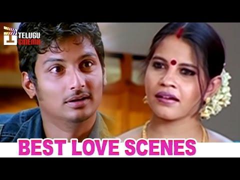 Best Love Scene | Jeeva Flirting with Married Aunty | Simham Puli Telugu Movie | Telugu Cinema thumbnail