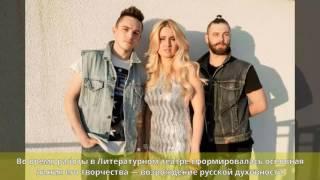 Астахов, Никита Сергеевич - Биография