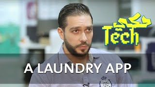 A Laundry App