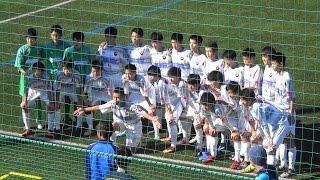 <高円宮杯・準決勝>大豆戸FC U-15 vs クラブテアトロJY(前半) 2016/10/15 08:52