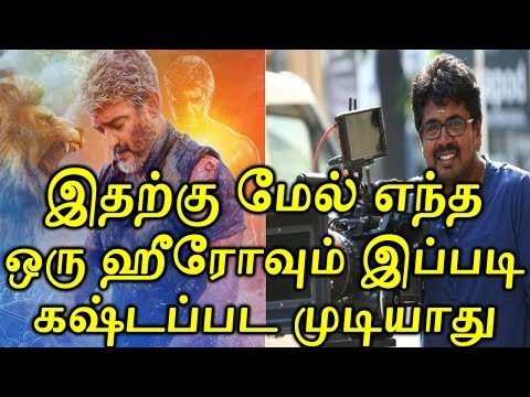 Vivegam Latest Update | Vivegam Songs | Vivegam Vetri | Vivegam Trailer | Vivegam Ajith