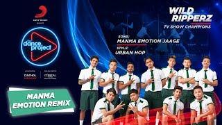 Manma Emotion Jaage Remix | Wild Ripperz | Dilwale | Urban Hop