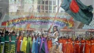Bangla Song : Ekti Bangladesh Tumi Jagroto Janatar