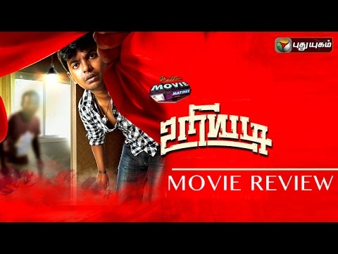 Uriyadi Movie Review | Madhan Movie Matinee | 29/05/2016 | Puthuyugam TV