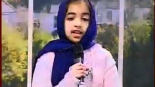 Wunderschön! Koran - Kleines muslimisches Mädchen rezitiert - Tilawat aus dem Quran - Islam