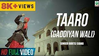 taaro-gaddiyan-wali-gurtej-sidhu-king-of-folk-finetone-music