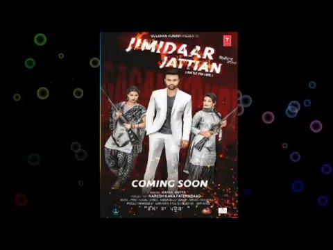 Jimidaar Jattian | Gagan Kokri | Full HD | Latest Punjabi Song 2016