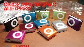 Обзор MP3 плеера с aliexpress.