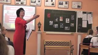 Открытый урок «В.Маяковский «Хорошее отношение к лошадям» в 7-3 классе.