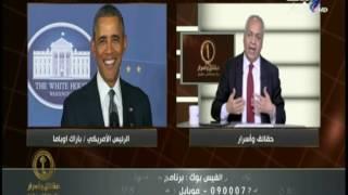 بالفيديو..مصطفى بكري لأمريكا: «كل مصري هيلعن أوباما»