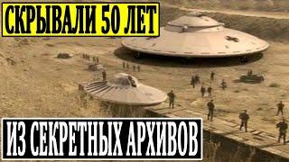 СРОЧНО К ПРОСМОТРУ!!! СЕКРЕТНЫЕ АРХИВЫ КГБ, СЛИЛИ В СЕТЬ!!! (23.07.2020) ДОКУМЕНТАЛЬНЫЙ ФИЛЬМ HD