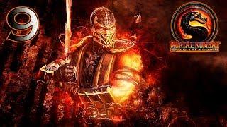 Mortal Kombat 9: Komplete Edition прохождение на геймпаде часть 9 Обреченный Кунг Лао