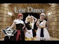 Download mp3 Hatsune Miku | Liar Dance ライアーダンス | VOCALOID Cosplay Dance [KCDC] for free