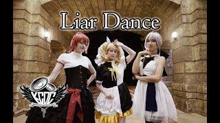 ライアーダンス Liar Dance | Hatsune Miku  | VOCALOID Cosplay Dance