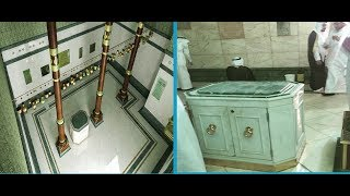 What's Inside Kaaba ? Open your eyes ! See the Truth ! Dont Miss...