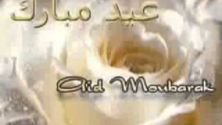 aid moubarak said