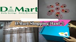 Homedecor Shopping/Haul-3, Dmart Cheap Shopping/ Dmart Haul with prices/ Best offers at Dmart