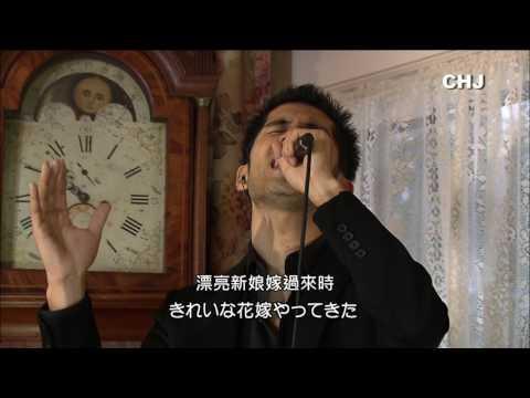 大きな古時計 - 平井堅 Ken Hirai .( R&B 節奏藍調,特別版)