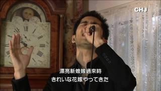 大きな古時計 - 平井堅 Ken Hirai .( R&B 節奏藍調,特別版  )