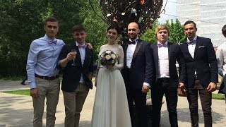 Поздравление на свадьбу от друзей жениха. (#Иляшкины)