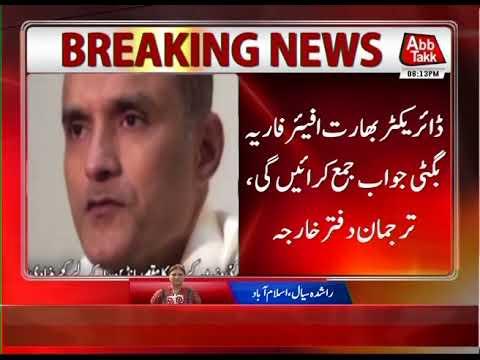 Ex CJP Tassaduq Jillani To Represent Pakistan As Ad-Hoc Judge In ICJ | 12 Dec 2017