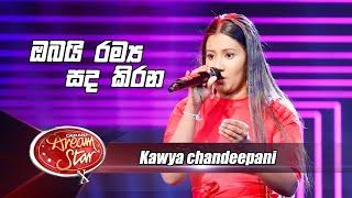 Kawya chandeepani | ඔබයි රම්ය සද කිරන | Dream Star Season 10 Thumbnail