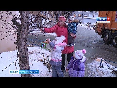 Вести. Кировская область (Россия-1) 17.01.2020(ГТРК Вятка)