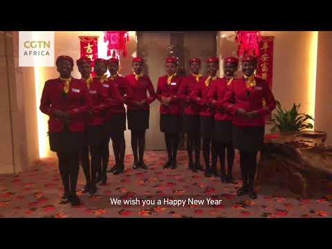 Kenya's SGR employees in Beijing for the Spring Gala Festival