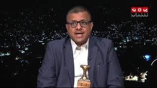 تعز .. ثنائية المقاومة والسياسة  | مع عارف جامل و د.عبدالباقي شمسان | حديث المساء