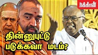 காலம் உங்களை செருப்பால் அடிக்கிறதே... Pala.Karuppiah speech | Vijayendrar | Dravidian Vs Aryan