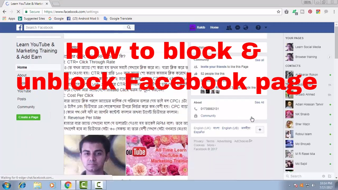 how to block a page on facebook