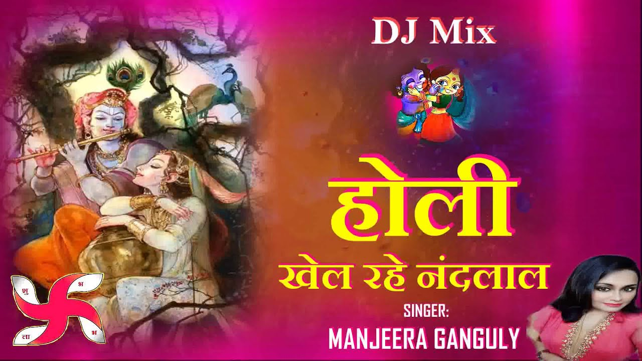 Holi Special Jukebox | Holi Songs