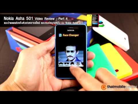 Nokia Asha 501 Video Review (วีดีโอรีวิว) ตอนที่ 4 : แนะนำแอพพลิเคชั่น และเกมส์