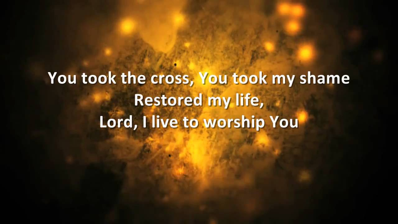 You are my strength hillsong united
