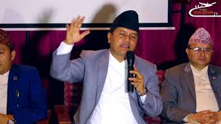 Tourism Minister Rabindra Adhikari Byte