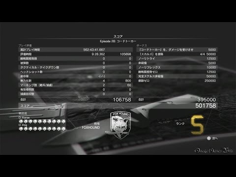 Metal Gear Solid V TPP - EP 28(48) CODE TALKER・SKULLS CQC ONLY(痕跡ゼロ/NO TRACES 攻略)