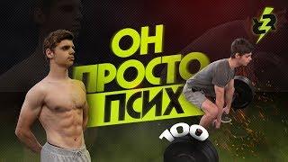 16 ти летний Воркаутер Тянет ОГРОМНЫЙ вес в Зале!