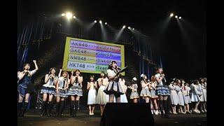 「世界選抜総選挙」101位はAKB48茂木忍、悔しい順位でなく来年への発奮...