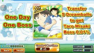 Captain Tsubasa Dream Team: 5 dreamball to get Taro Misaki Boss 0.01%! One day One Boss