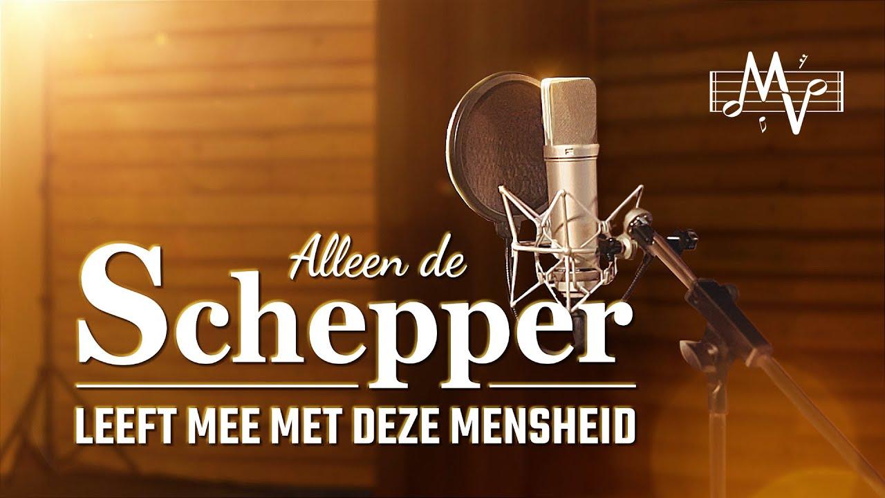 Christelijk lied 'Alleen de Schepper leeft mee met deze mensheid' ( Dutch subtitles)
