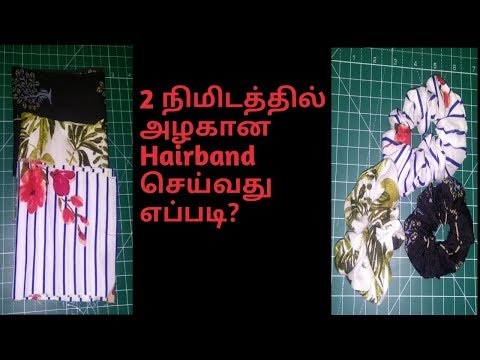 How to Make Beautiful HAIR BAND  from Old Clothes Within 2 Minutes/ DIY/TAMIL